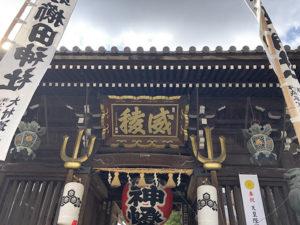 湯房蔵屋JOB(女の子求人)サイト_花魁撮影同行_櫛田神社